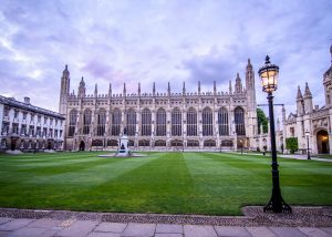 Inside the courtyard of King's College Chapel in Cambridge